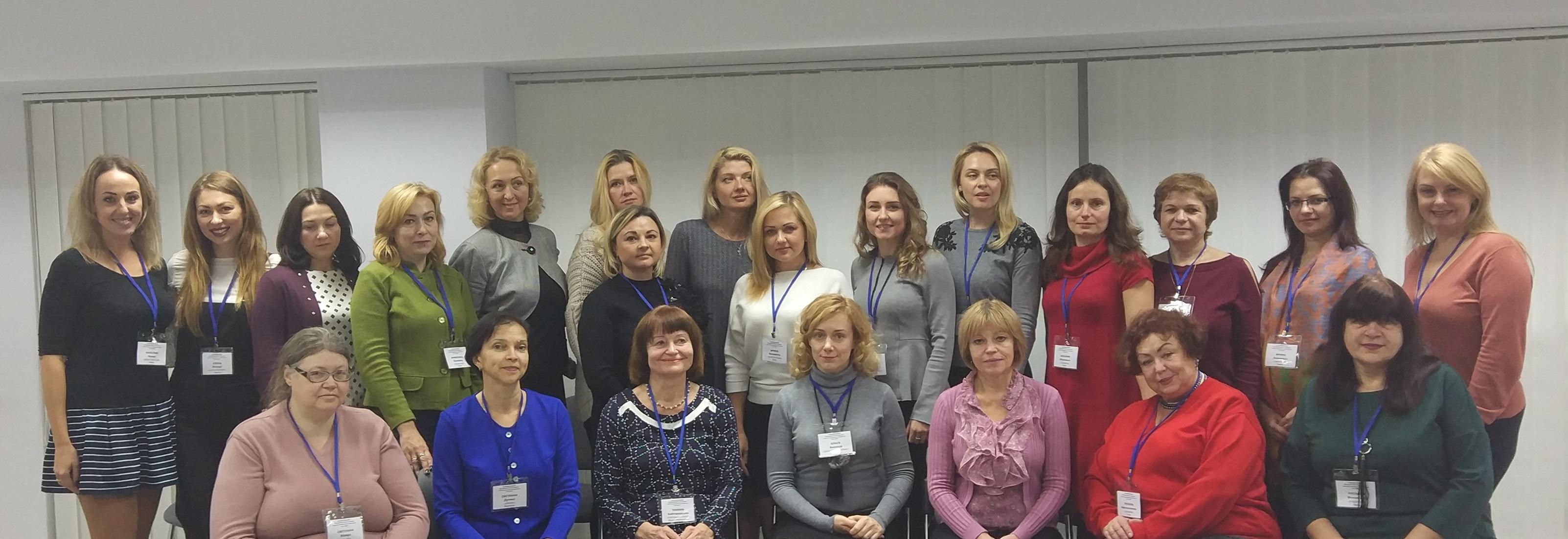 Фото делегатов II Всеукраинская конференция агентств домашнего персонала