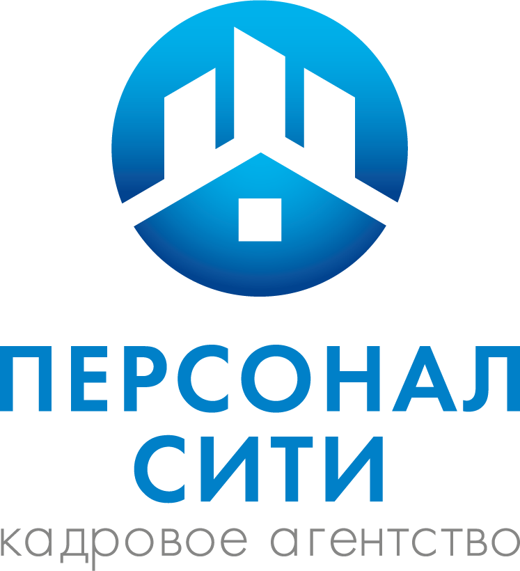 """Кадровое агентство """"Персонал Сити"""" Киев"""