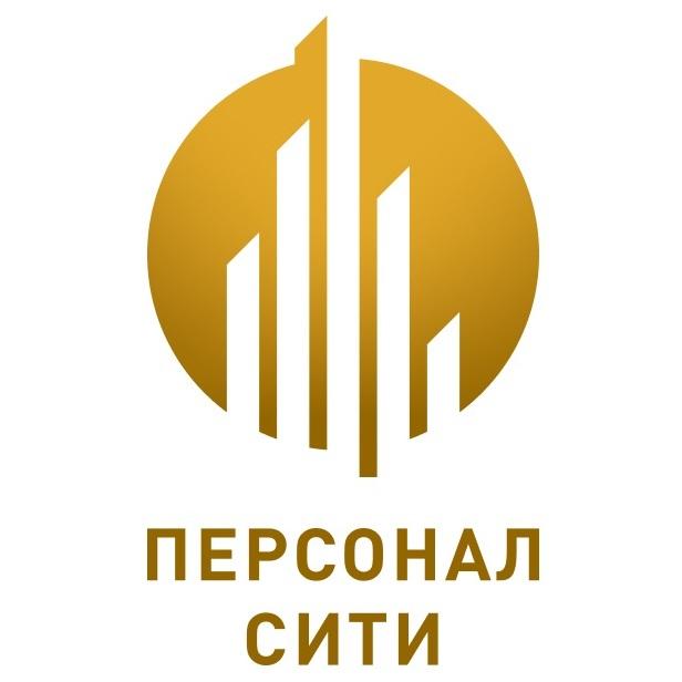 здесь Персонал Сити лого