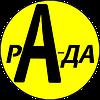 логотип РА-ДА
